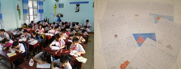 【日本語チューター】ベトナム便り -1- きれいな字コンテスト