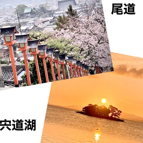 【日本語チューター】西日本の旅