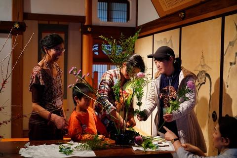 【京都案内倶楽部】だるま寺と京都アスニー(11/24)