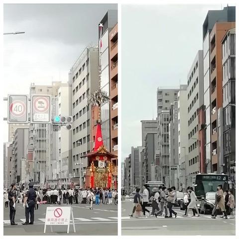 【日本語チューター】祇園祭‐いつもと違う2020年‐