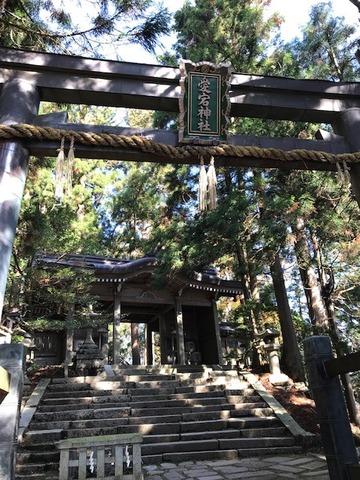 【日本語チューター】愛宕山(あたごさん)千日(せんにち)まいり