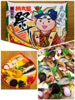 【日本語チューター】ひな祭りのお寿司
