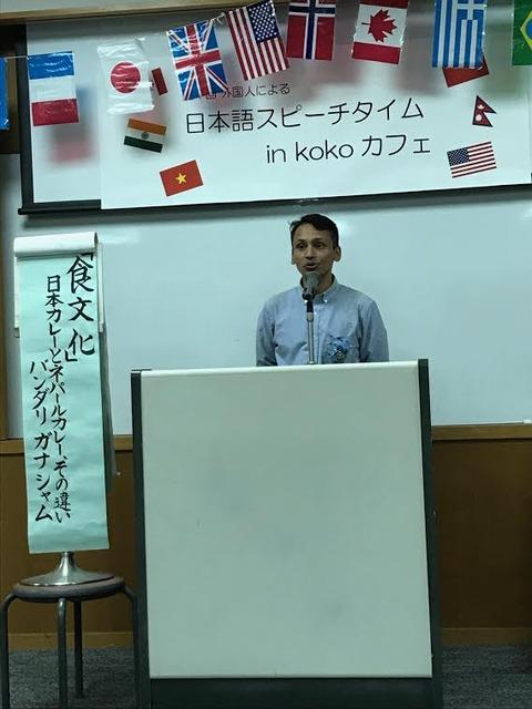 【日本語チューター】オープンデイのスピーチ体験の感想