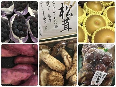 【日本語チューター】食欲(しょくよく)の秋(あき)