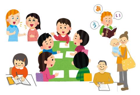 [日本語チューター]日曜午前「特別 日本語クラス」