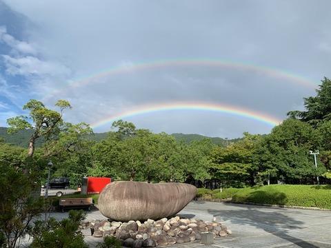 【日本語チューター】kokokaの種~虹の彼方に🌈