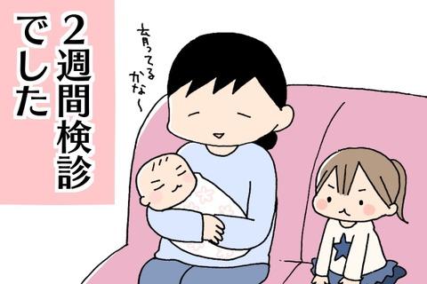 [画像:08448dc9-s.jpg]