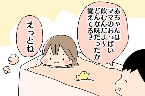 [画像:0baaa1f2-s.jpg]