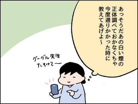 kumo5