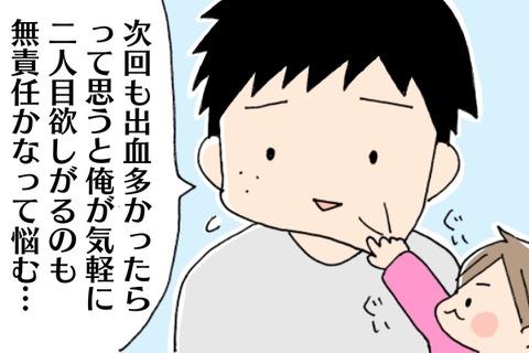 [画像:1c649627-s.jpg]
