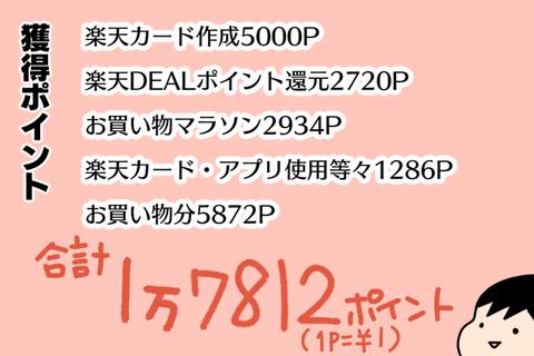 1530304488515