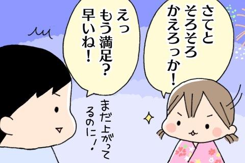 [画像:2686bfd1-s.jpg]
