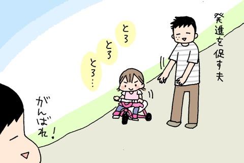[画像:366ffd2a-s.jpg]