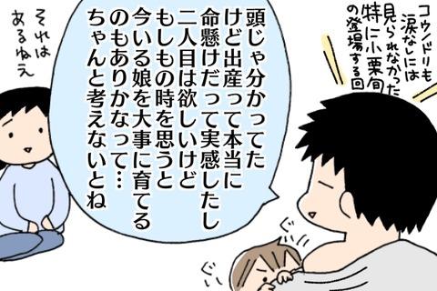 [画像:3c2a413f-s.jpg]