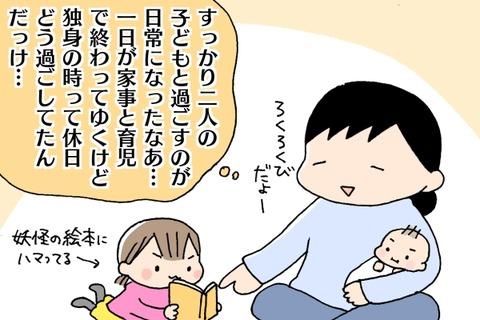 [画像:56804f50-s.jpg]