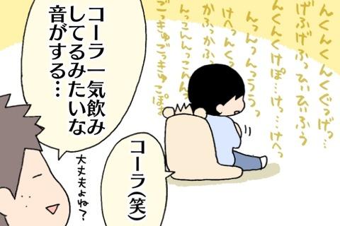 [画像:6bdc7dad-s.jpg]