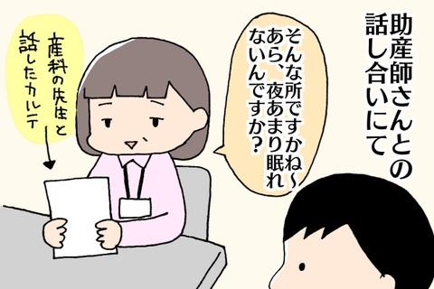 [画像:6c3514ba-s.jpg]