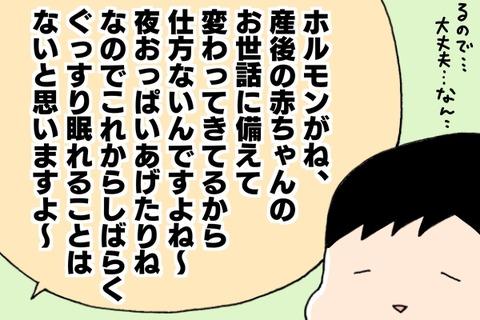 [画像:6dcbe0fa-s.jpg]
