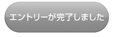 Screenshot_20180630-060428