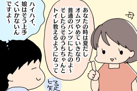 [画像:8376950a-s.jpg]