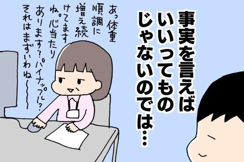 [画像:ac135988-s.jpg]