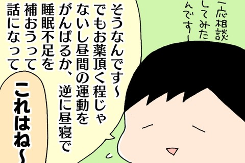 [画像:b0366af4-s.jpg]