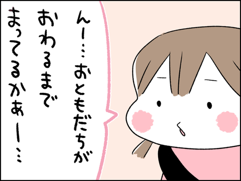 omawari2