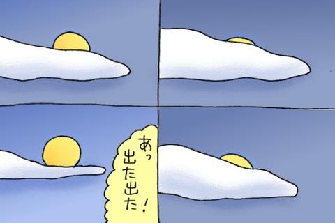 [画像:d0c8dd61-s.jpg]