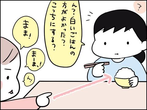 kuma2