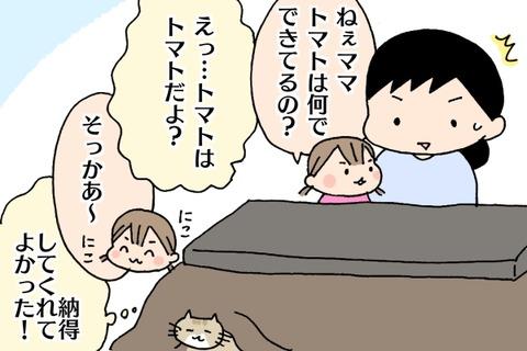 [画像:e948a304-s.jpg]