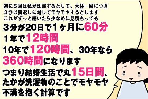 20170919160617