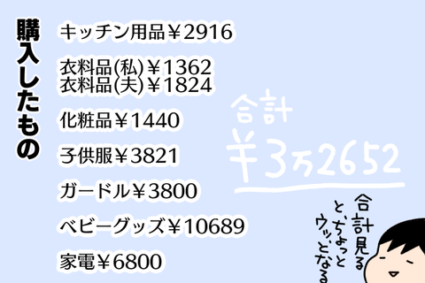 1530303891175