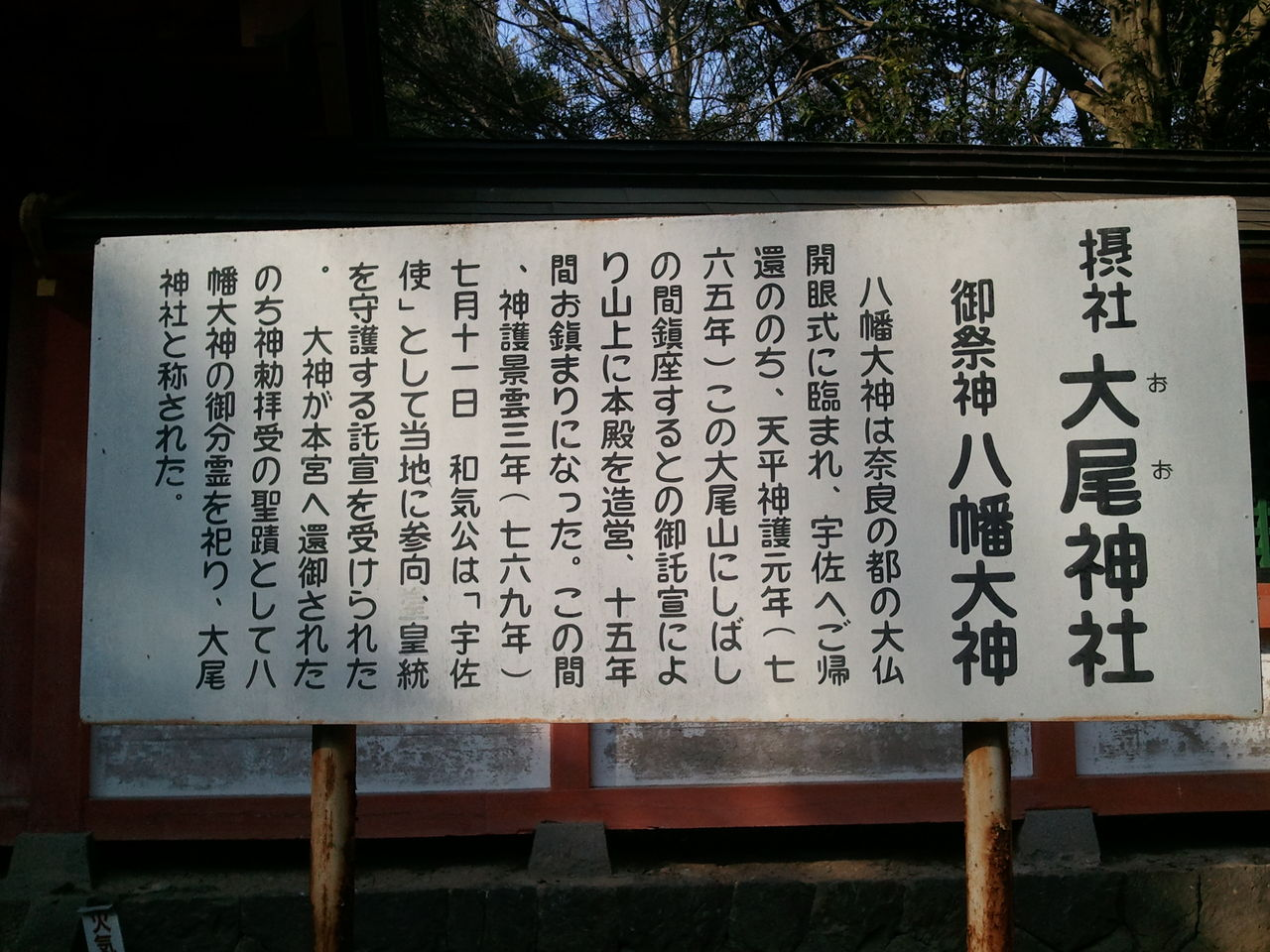 皇国Project                        くすのき歴史クラブ