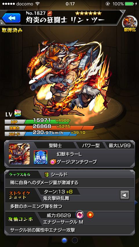 IMG_2347