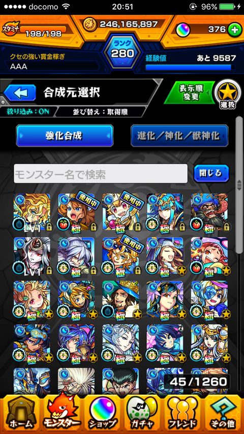 IMG_2122
