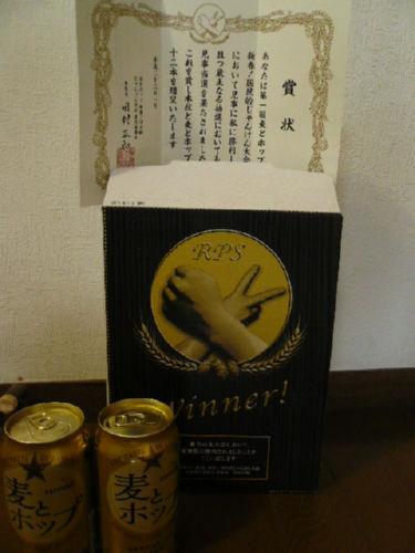 2010_0119画像10001