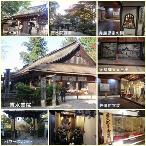 吉水神社11
