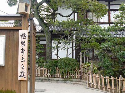 2010_0213画像0014