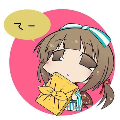 依田芳乃3
