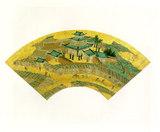 南蛮寺扇面図