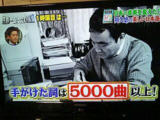 20170820_000316