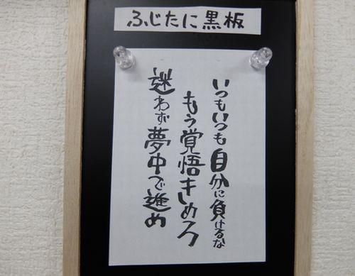 170503