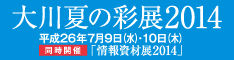 title201407.jpg