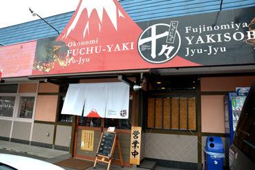okonomi0.jpg