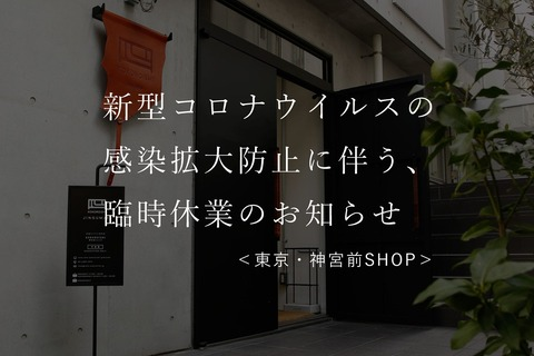 news_20200327_01