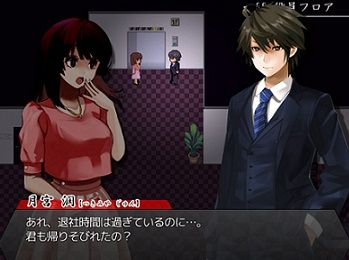 宵闇ノ影01