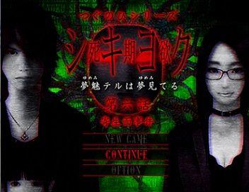 シキヨク-夢魅テルは夢見てる-第6話「寄生面事件」