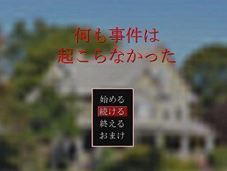 スクどらしる! のレビュー:無料ゲーム by ...