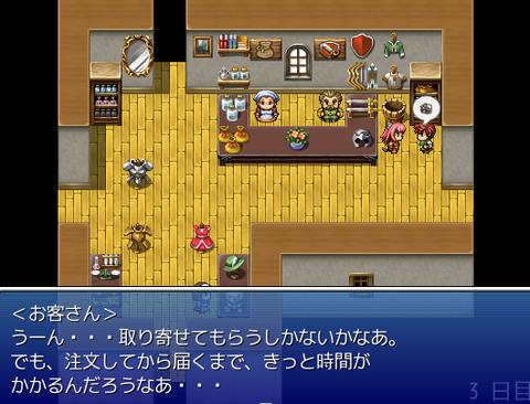アイテム錬金合成RPG