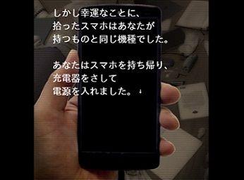 COME-置き去りの記憶-02